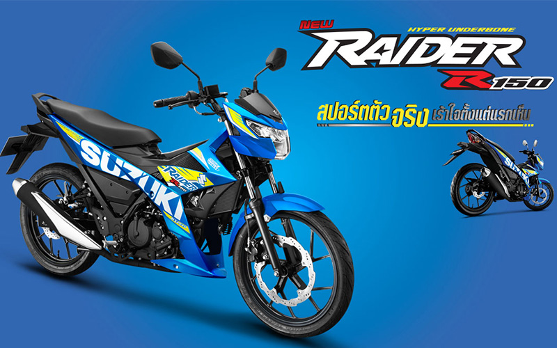 m-town-All-New-Suzuki-Raider-R150-s