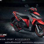 รีวิวรถจักรยานยนต์ Honda Click i 125i
