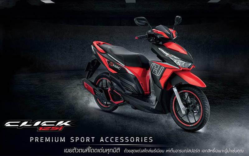 material-town-Honda-Click125i-s