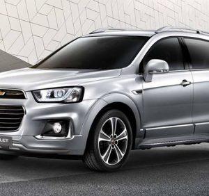 รีวิวรถยนต์ Chevrolet Captiva 2.0 AWD LTZ 2017