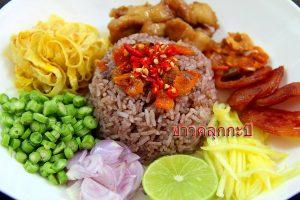 m-town-Shrimp Fried Rice